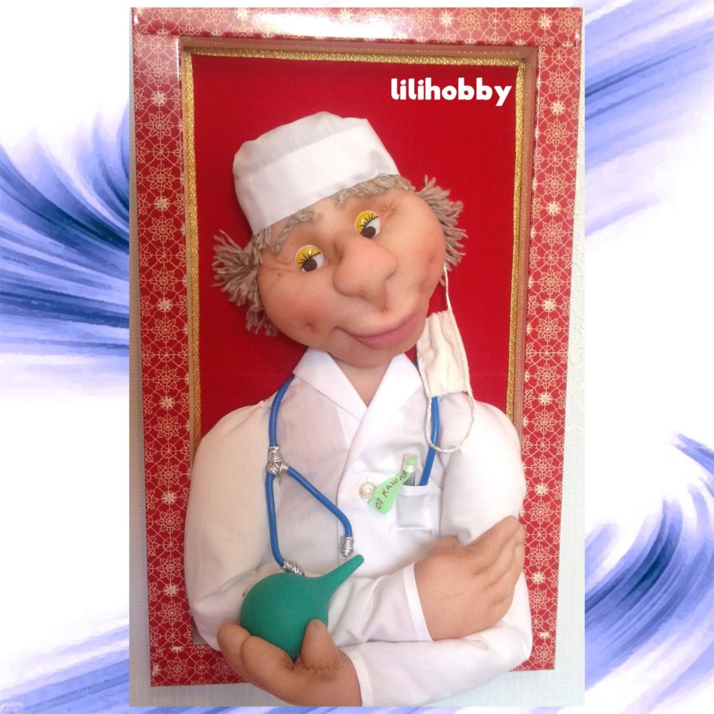 3D Панно кукла Любимый доктор
